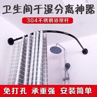 304不锈钢弧形l型浴帘杆黑色免打孔浴室淋浴房浴帘架卫生间挂帘杆