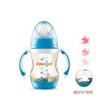 宽口径PPSU感温奶瓶150ML 新生儿防摔防胀气带手柄吸管5ui