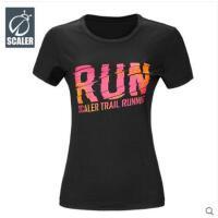 时尚字母t恤百搭运动上衣户外男女圆领跑步功能衫速干T恤