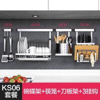 不锈钢厨房置物架免打孔壁挂式刀架用品墙上刀具挂件挂架挂杆
