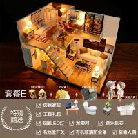 diy小屋别墅手工创意制作雅致圣诞拼装模型玩具公主房子生日礼物 +防尘罩+