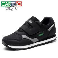 卡帝乐鳄鱼 CARTELO 中老年健步鞋男运动健康老人鞋休闲软底四季防滑鞋子 OLD102