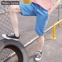 【1件3折价:53.7,4日0点可叠券】美特斯邦威牛仔短裤男夏季休闲抽绳宽松棉麻男士五分裤