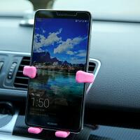 创意通用车汽车手机支架出风口卡扣式汽车用多功能手机导航夹支撑架