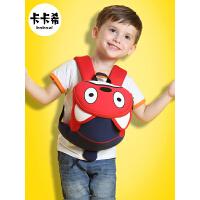 卡卡希宝宝可爱背包1-3岁男孩女童防走失丢带牵引绳婴幼儿小书包