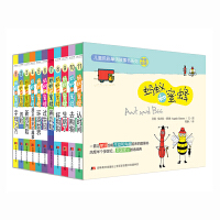 【官方直营】蚂蚁和蜜蜂:儿童彩色单词故事书系列(精装共11册) 不能错过的 双语儿童少儿幼儿英语早教启蒙教材绘本单词大书