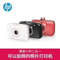 【618开门红数码特惠价】惠普(HP)小印 二合一 立拍立得手机照片蓝牙打印迷你照相机 移动便携家用迷你口袋打印机