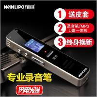 【包邮】万利蒲TF-91专业录音笔高清远距微型降噪迷你学生MP3有屏播放器 品牌保障专业录音高清远距智能降噪