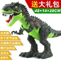 儿童电动恐龙玩具遥控霸王龙仿真动物模型超大号走路男孩玩具礼物