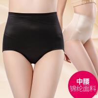 美体束腹塑形收高腰 中腰收腹内裤女士棉产后塑身裤大码