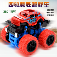 惯性四驱越野车儿童模型车抗耐摔玩具车2-3-4-5岁宝宝仿真小汽车