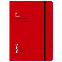 红: 陪安东尼度过漫长的岁月1安东尼 著 长江文艺出版社 【正版图书】