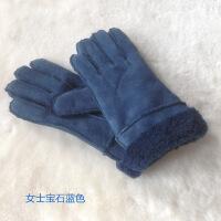羊皮毛手套女冬季加厚保暖防风皮毛一体手套男磨砂皮面分支手套