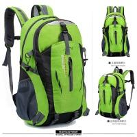 双肩包男旅行超大容量背包多功能行李女旅游户外登山包装衣服的包