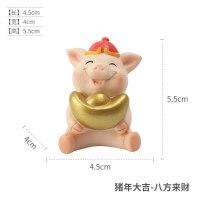 小猪摆件饰品小装饰家居创意客厅电视柜装饰品生肖猪吉祥物工艺品