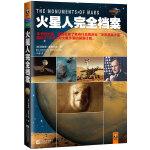 """火星人完全�n案 (本��的出版,直接促使老布什��y�Q定""""未�碇胤祷鹦恰保�推�恿�NASA��火星沙漠的探�y���。)"""