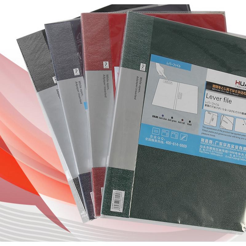 华杰办公用品A4文件夹板夹长强力夹资料夹档案夹文具CL1021 满30包邮