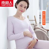 【满199减100】南极人孕妇哺乳点点加绒加厚保暖内衣 黏棉简约透气宝妈月子服