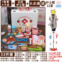 儿童医生玩具套装男女孩过家家木制医药箱宝宝听诊器打针工具