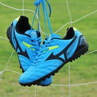 碎钉足球鞋男女学生儿童足球鞋人造草地防滑耐磨室内训练鞋运动鞋