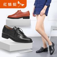 【红蜻蜓领�涣⒓�150】红蜻蜓女鞋年春季新款粗跟低跟系带女单鞋真皮舒适小皮鞋