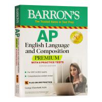 巴朗AP英语语言与写作 英文原版 Barron's AP English Language and Compositi