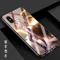 kda女团阿狸周边苹果iPhoneXSMAX iPhoneXR玻璃手机壳