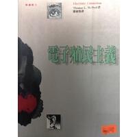 [B902] �子殖民主�x