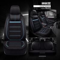 一汽奔腾X40荣威rx5大众新捷达宝来速腾汽车座套四季通用亚麻座垫