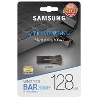 Samsung三星 U盘 128G 全金属订制U盘 MUF-128BA/CN Bar 128g USB3.0 金属U盘