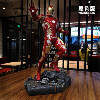 钢铁侠手办 模型MK43摆件复仇者联盟4树脂雕像生日新年礼物高50cmA 高50cm(订单激增15天内发出)