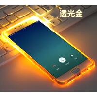 手机壳5.5寸苹果6spuls保护套pg6p1us来电闪光iphone6splus发光平果6pius