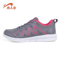 贵人鸟正品鞋子 女鞋 女子跑步鞋户外鞋 防滑舒适耐磨休闲运动鞋正品
