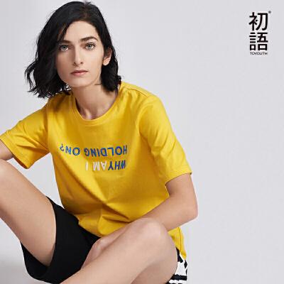 初语 2018夏季新款 宽松直筒圆领字母刺绣ins同款短袖t恤女打底衫