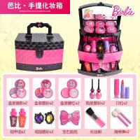 芭比儿童化妆品套装小女孩公主彩妆盒套装宝宝表演出女童玩具