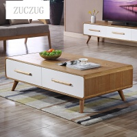 ZUCZUG北欧风格实木茶几储物简约现代小户型客厅成套家具茶几电视柜组合 茶几130*70*40