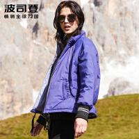 波司登短款羽绒服女韩版2018新款运动时尚鸭绒夹克外套