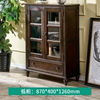 美式电视柜茶几组合家具套装实木电视柜简约地柜客厅复古柜子 整装