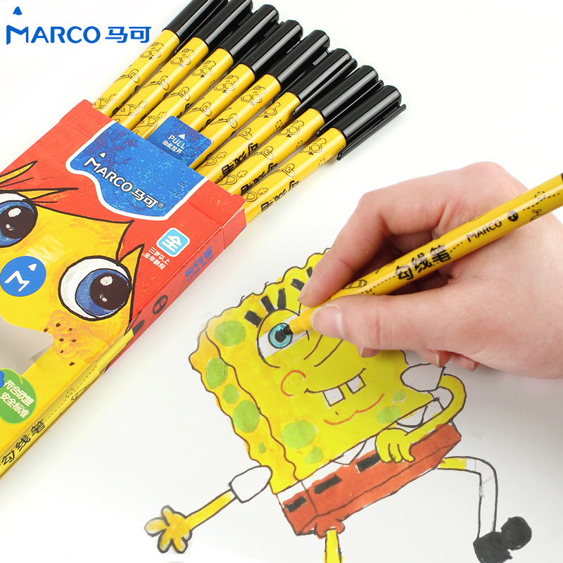 8支马可黑色勾线笔 儿童水性美术绘画勾边描边画画细马克笔描线记号笔手绘专用标记笔安全无异味