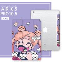 2018iPad6新2019款9.7苹果Pro11平板2保护套mini3迷你4硅胶壳10.5
