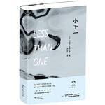 【新书店正版】小于一 Joseph Brodsky 浙江文艺出版社 9787533939601