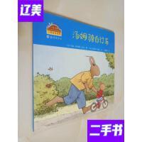 [二手旧书9成新]小兔汤姆旅行版 汤姆骑自行车 /梅莉、梅思繁 译