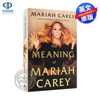 英文原版 英文原版 玛丽亚 凯莉传记 自传回忆录 精装 The Meaning of Mariah Carey 玛哲 M