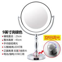 欧式大号双面梳妆镜LED化妆镜台式灯镜公主镜带灯镜子