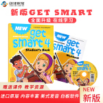 包邮英国MM出版社少儿英语教材new get smart4级别小学4年级升级版本含教学资料互动软件6-12岁少儿美语书