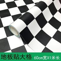 卫生间浴室地板贴纸防水自粘厕所防滑耐磨厨房阳台瓷砖地面地贴厚 大