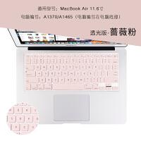 新款macbook苹果pro13寸13.3键盘保护膜air电脑mac笔记本12键盘15贴