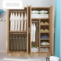 ZUCZUG简易实木质板式衣柜经济型组装大容量储物柜两三四门简约衣橱衣柜