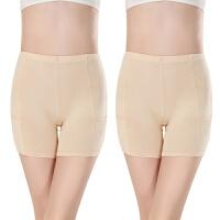 安全裤防女夏 短裤 三分内裤新款莫代尔大码打底裤女 杏色+杏色 口袋款