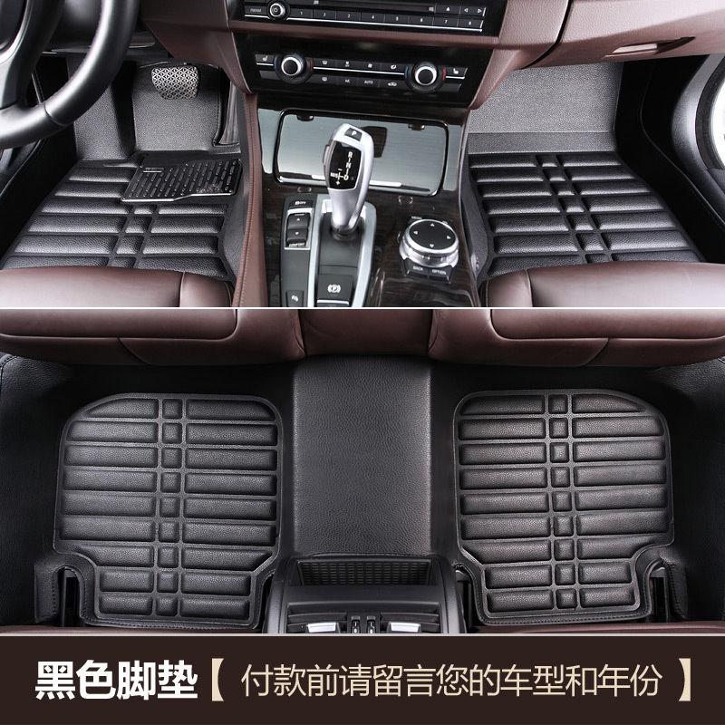 奔腾B30 B50 B70 X80 X40 B90 T77专车专用汽车脚垫全包围脚垫 【黑色 正驾驶 单片】